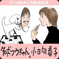fu_haru_banner.jpg